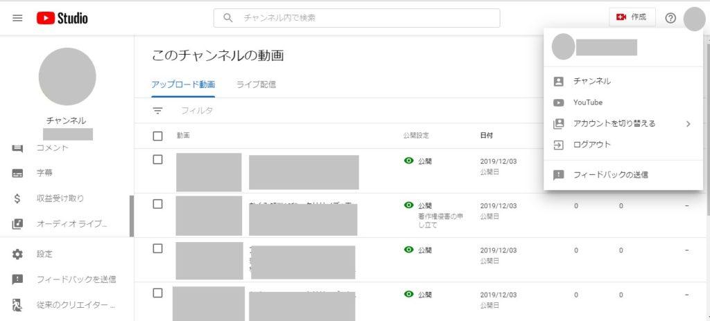 【YouTube】サムネイルの編集方法